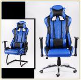 オフィスの椅子のゲームの椅子を競争させる熱い販売法