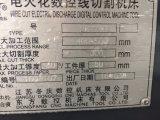 Zb 시리즈 빠른 속도 EDM 기계 중국