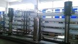 China 15 Años Fabricante Gran Capacidad RO Planta de Agua