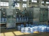 900bph自動5ガロンの瓶のバレルのバケツの洗浄の満ちるキャッピング3in1単位機械