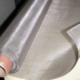 2017 acoplamientos de alambre tejidos de acero inoxidable (fabricante original chino)