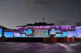Großhandelsfabrik P10 SMD LED-Bildschirmanzeige im Freien