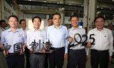 Usare più salvo la tagliatrice del laser della fibra di More500/700/1000/1500/2000W dal GS del Han