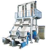 Máquina que sopla del rodillo de la película doble del PE (SJ65-600X2)