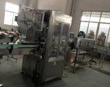Mt250びんの首のラベルのスリーブを付ける機械