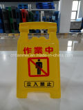 소형 PP 교통 표지, 안전 표시, 지면 표시
