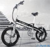 """يطوي مدينة درّاجة كهربائيّة مع 20 """" إطار العجلة"""