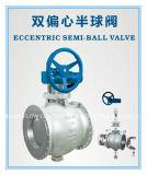 Válvula semiesférica BI-Excéntrica Bq340h-16c