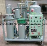 윤활유 기름 정화기 (TYA-30)