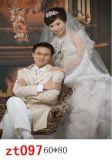 3D Photos cultivés de mariée