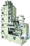 Logotipo do rótulo()Flexo máquina de impressão (ZBS-450)-5cores