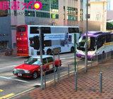 AdvertizingのためのWaterproof紫外線Shiny Clear Car Stickerの高品質