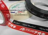 DIYは紙テープ印刷テープBOPPテープ悪賢いWashiをカスタム設計する