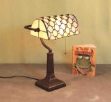 Tiffany Banker Lamps