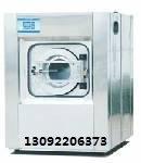 Laveuse machine automatique Served pour Hôtel / école / hôpital / blanchisserie Maison
