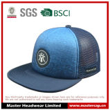 5 Panels Flat Brim Mesh for Snapback CAP Adult Size