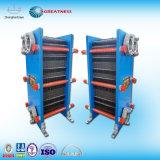 Placa de titanio junta NBR agua para regar el intercambiador de calor la estructura de Alfa Laval