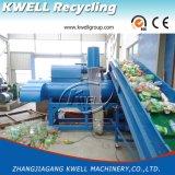 공장 가격 기계, 건조한 유형 제거제를 제거하는 플라스틱 병 레이블