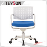 현대 플라스틱 사무실 의자 컴퓨터 직원 의자