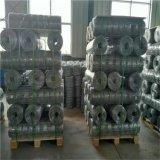 Rete fissa materiale del pascolo del fornitore del PVC della garanzia di corso della vita