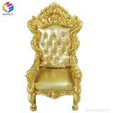 Cadeira bonita do rei e da rainha da parte traseira da elevação para o uso Hly-Sf82 do partido