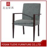 로비 편리한 의자 사무실 회의 의자