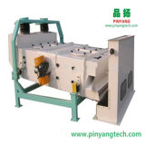 أرز معدّ آليّ [ريس ميلّ] اهتزازيّ منال آلة