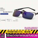 3838 óculos de sol unisex do dia & da visão noturna polarizaram lentes