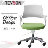 ベストセラーの家具の現代設計事務所部屋