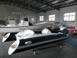 Vendita gonfiabile della barca del guscio della vetroresina del tubo del PVC di Liya 14feet