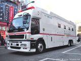 Новая машина скорой помощи Vagon мяса Китая Isuzu