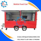Design de mode commercial China Mobile Kiosque de cuisine
