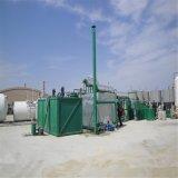 Zsa schwarzes verwendetes Öl-Regenerationsunterseiten-Öl-Gerät