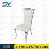 Silla de cena de acero de la boda de la silla de los muebles del hotel para el acontecimiento