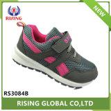Nuevo estilo de la malla de TPR Casual Moda niños zapatos para correr