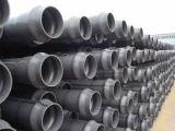 長い生命サービスの大きい機械強さPVC排水のプラスチック管