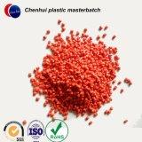 Pelotas plásticas de borracha de Masterbatch do enchimento da cor dos produtos químicos LDPE/LLDPE