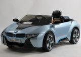 BMW I8는 차 장난감에 RC 탐을 허용했다