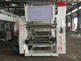 Customizd Gravüre-Drucken-Maschine 2018 für Plastikfilme