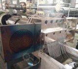 Жесткая PP PE расширительного бачка и ящик переработки зернение гранул машины