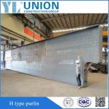Аиио/ASTM/BS-En/DIN/ГБ/JIS/Ipe стальные конструкции промышленных материалов
