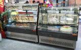 2016 신식 곡선 문 케이크 진열장 빵집 냉장고 Wirh 세륨, Saso