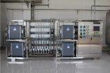 Wasser-Reinigung-Maschinen-System