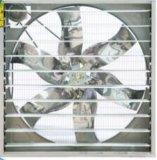 Martillo pesado Ventilador de escape para las aves de corral y gases de efecto