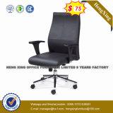 현대 가구 회전대 사무실 알루미늄 가죽 행정상 의자 (HX-AC027B)