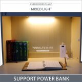 LEDbewegliche USB-Bücherregal-Lampe