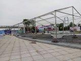 展覧会のイベントのための大きい屋外のアルミ合金党テント