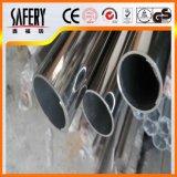 La serie 300 grado soldar tubos de acero inoxidable redonda