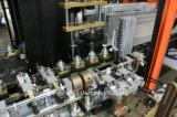 ソーダペットびんの生産の機械装置