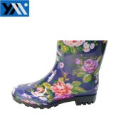 Mode de Vente chaude Fleur de l'impression femmes Bottes de pluie en PVC